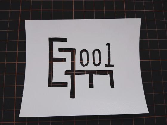 実際に切り抜いたデザイン・ロゴ