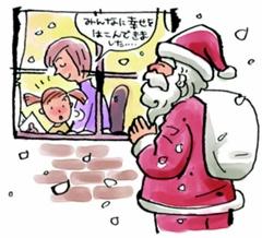 ハッピークリスマス!