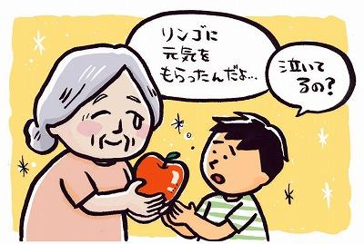りんごの唄にみる詩人の凄み