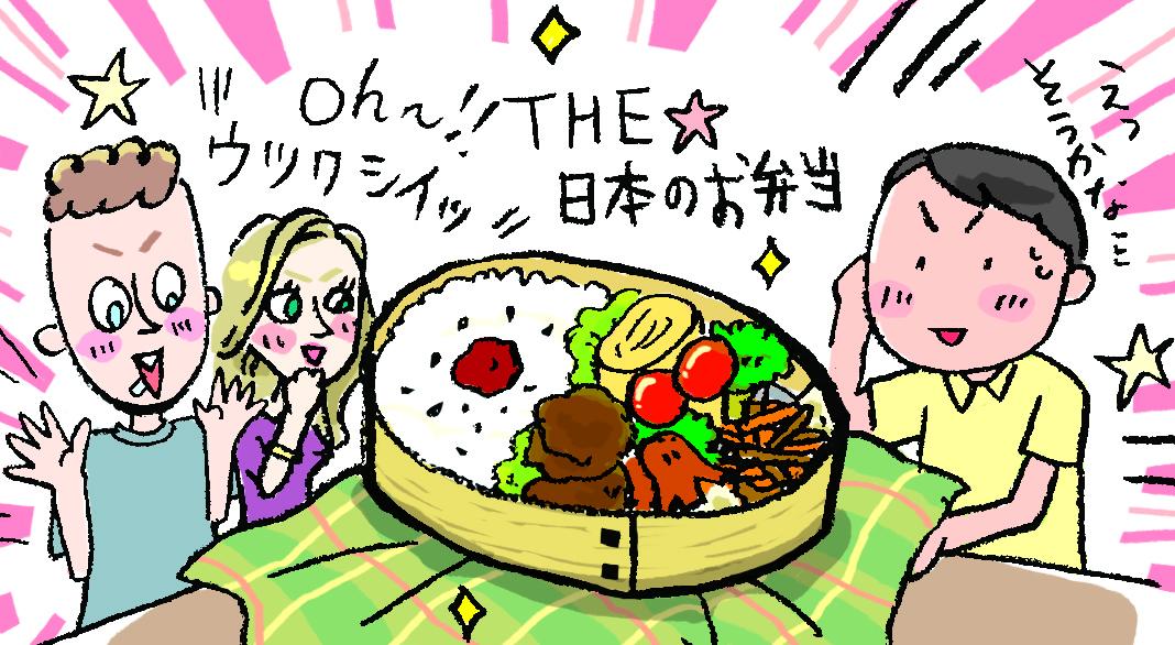 日本食の混ぜない文化