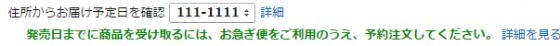 Amazon.co.jp  いきものがかり