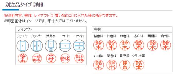 キャップレス9【ワンタッチ