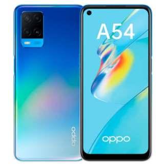 Oppo A54 Сумеречно-синий