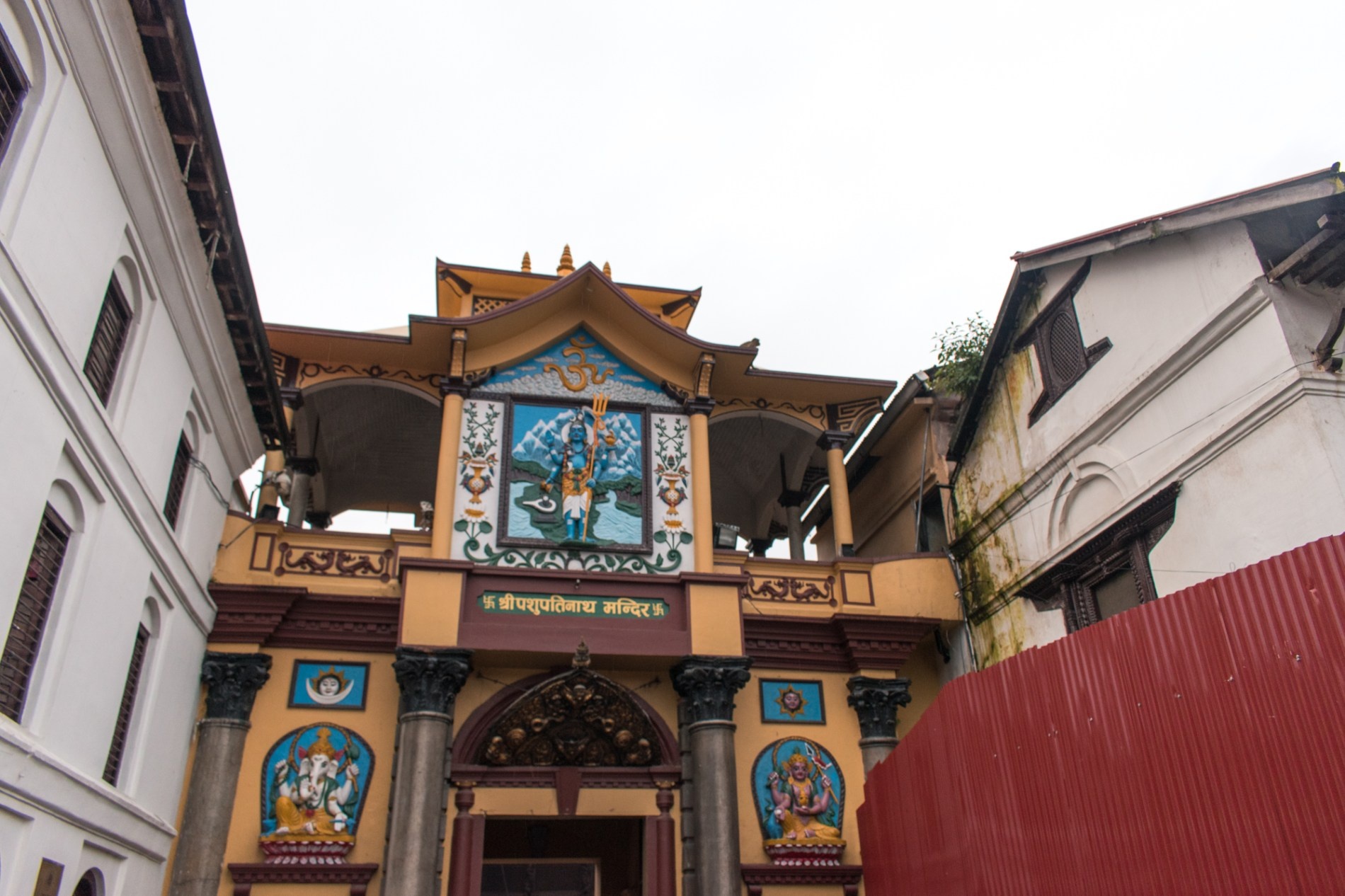 Templo de Pashupatinath em Kathmandu