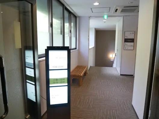 富士マリオットホテル山中湖 大浴場