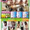【女子高生が更衣室で失禁する羽目に】思春期女子の恥ずかしい尿検査
