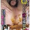 【まんぐり返しでパンツ脱糞する関西弁の女性スカトロマニア】肛門丸見え初ウンコ 直腸滞留物一般公開 小田切めい