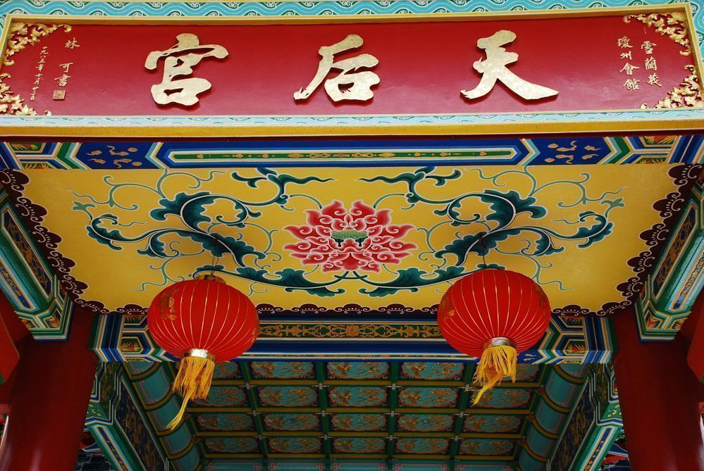 templo-chino-de-chinatown
