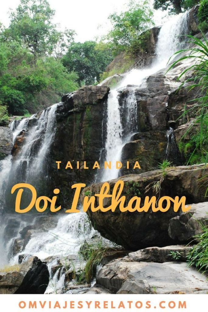 PARQUE-DOI-INTHANON-TAILANDIA