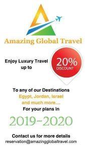 AMAZING-GLOBAL-TRAVEL