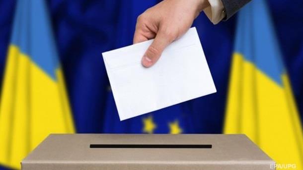 Выборы-голосование2.jpg