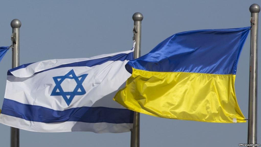 -израиль-Украина.jpg