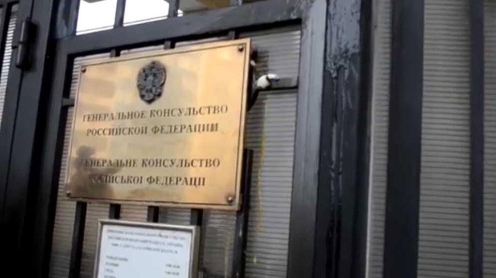 -РФ-в-Одессе.jpg