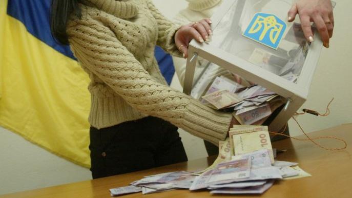 Выборы-деньги.jpg