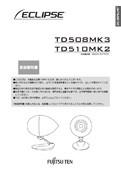 TD508MK3 Manual in English PDF