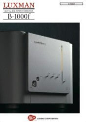 B-1000f catalog cover