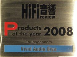 HiFi Review Product of the Year 2008 Vivid G1