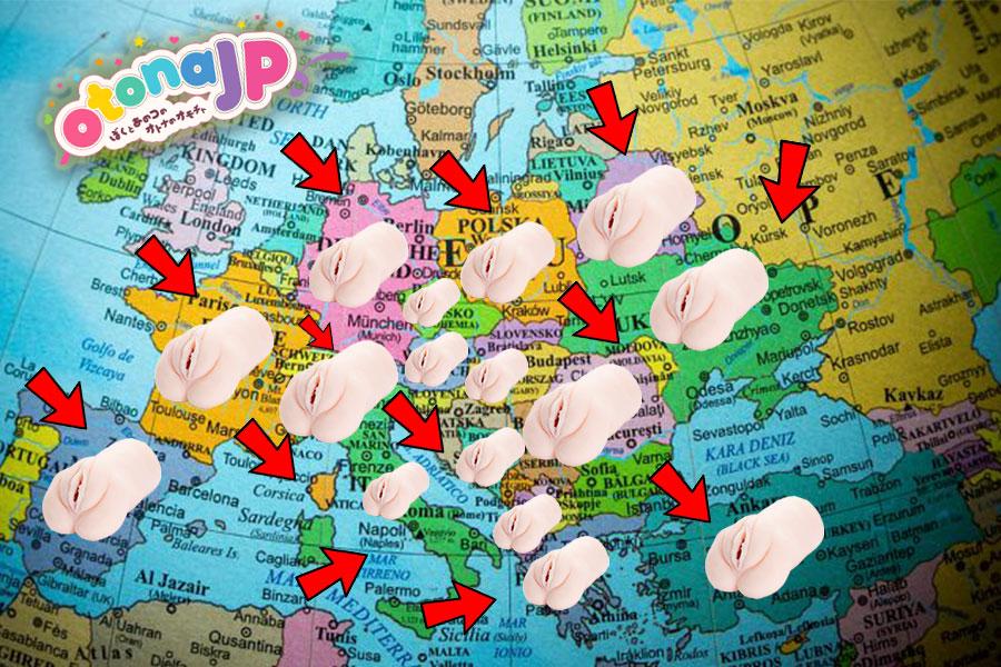 Otonajp now shipping from Europe!