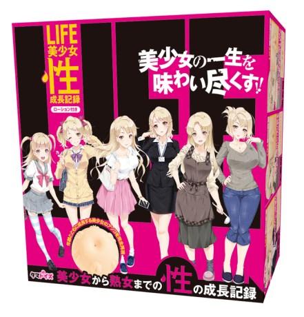 Weirdest Sex Toys From Japan