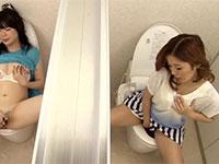 公衆トイレのトイレットペーパーに媚薬を仕込んだ結果