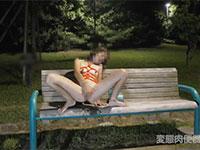 変態肉便器、美結さんが夜の公園で緊縛潮吹き露出オナニーを決行