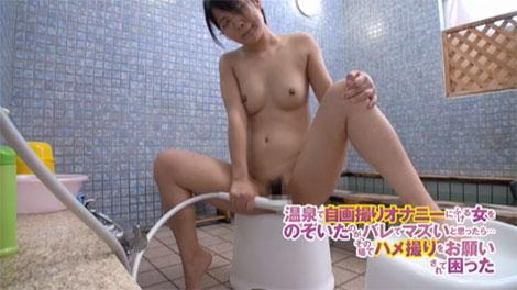 温泉でシャワーオナニーをする女の子