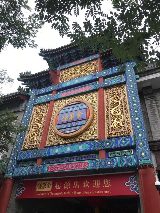 Beijing, Beijing: Surprisingly Gritty and Interesting