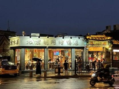 rainy street in Beijing China onaroadtonowhere.com