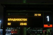 L'affichage du train