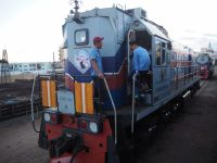 Locomotive mongole