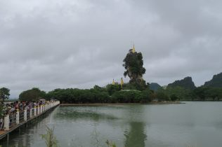 Le temple de Kyauk-Kalap