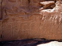Pétroglyphes de Yerba Buena