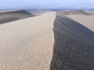 Le sable dessine des paysages magnifiques