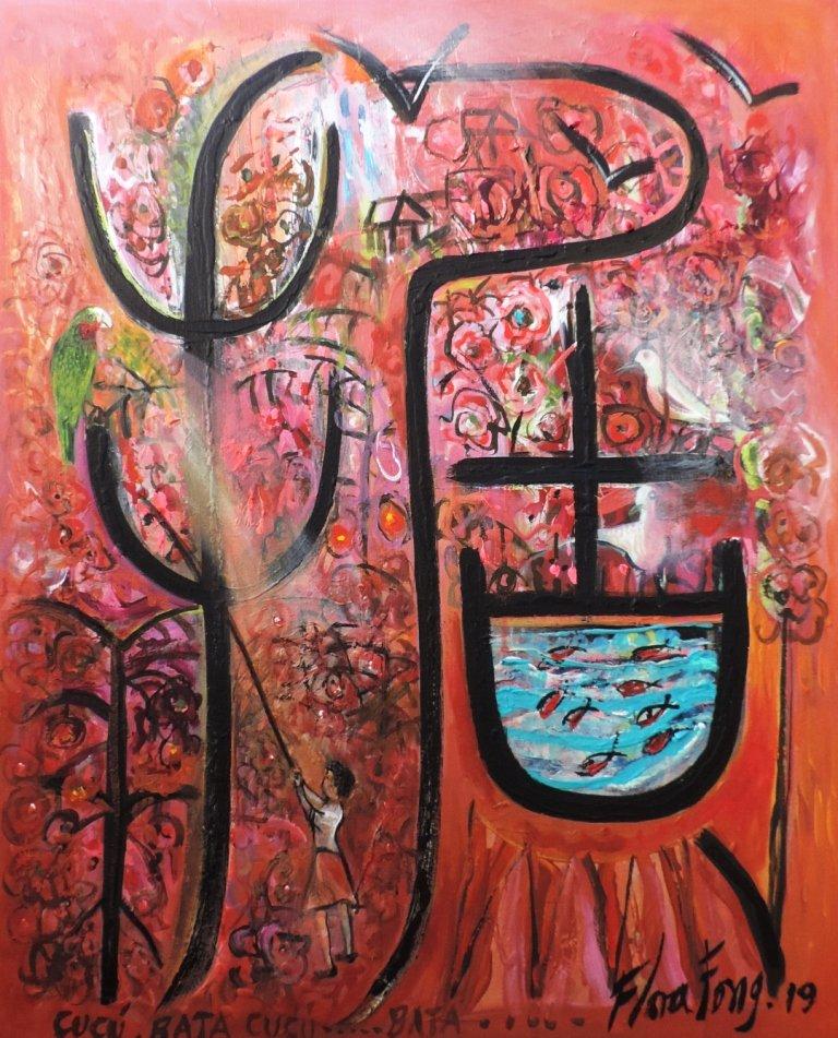 """""""Cucú, baja Cucú, baja,"""" 80 x 65 cm, mixed acrylic technique, 2019"""