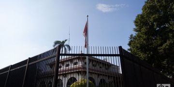 Canadian Embassy in Cuba. Photo: Claudio Peláez Sordo.