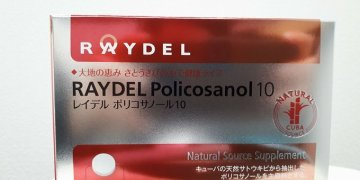 The Cuban medical product Policosanol, known as PPG, produced and marketed in Japan by the company. Photo: @embacubajapon / Twitter.
