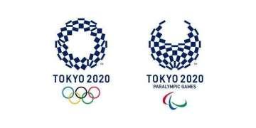 En pos de Tokyo 2020.