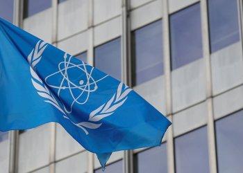 Bandera de la Organismo Internacional de Energía Atómica (OIEA)/Foto: mundo.sputniknews.com