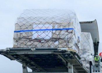 Las ayudas del gigante del comercio electrónico Alibaba no pudieron llegar a Cuba a causa del embargo que Estados Unidos mantiene contra la Isla. Foto: cubachina.wordpress.com