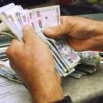 AFP: Comisión del Congreso aprueba proyecto que permitiría el retiro del 100% de fondos de pensiones