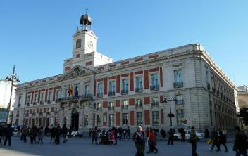 El Ayuntamiento insta a Cifuentes que le informe sobre los fondos FEDER