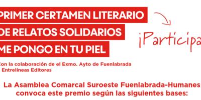 I Certamen de Relatos Solidarios 'Me pongo en tu piel'