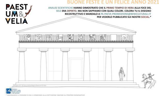 Parco Archeologico di Paestum e Velia_Cartolina auguri[14299]