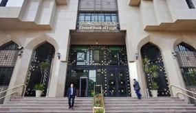 المركزي:زيادة تحويلات المصريين في الخارج إلى 21.4 مليار دولار في 10 أشهر