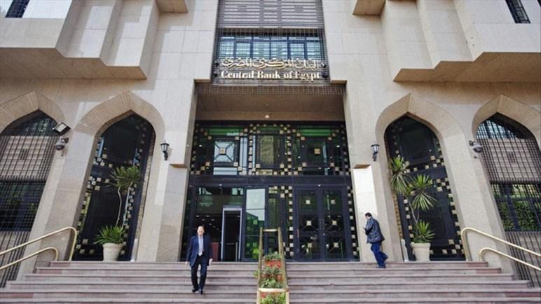 البورصة والبنوك عطلة الثلاثاء المقبل بمناسبة انتهاء السنة المالية
