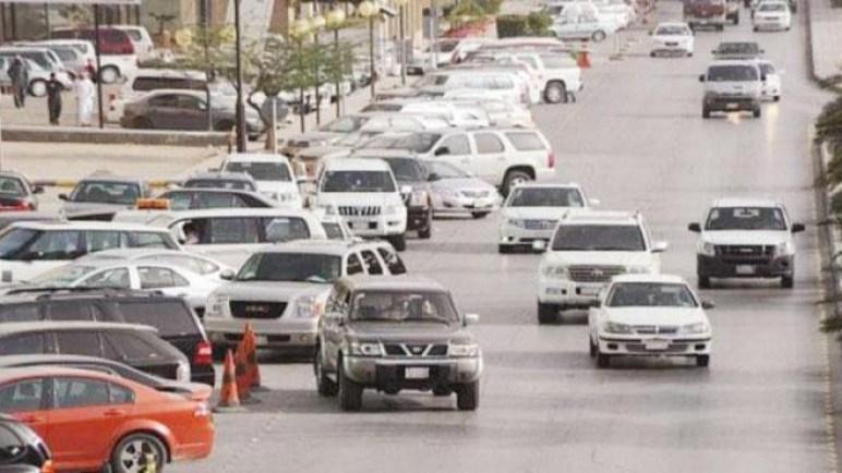 الاستعلام عن مخالفات المرور عبر موقع بوابة الحكومة المصرية خدمات المرور الإلكترونية