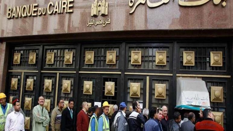 تفاصيل البطاقات الائتمانية أرسنال تيتانيوم الائتمانية والمدفوعة مقدماً من بنك القاهرة