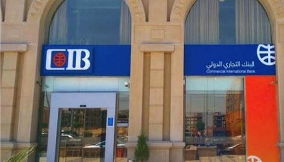 تفاصيل قرض الطاقة الشمسية من البنك التجاري الدولي CIB