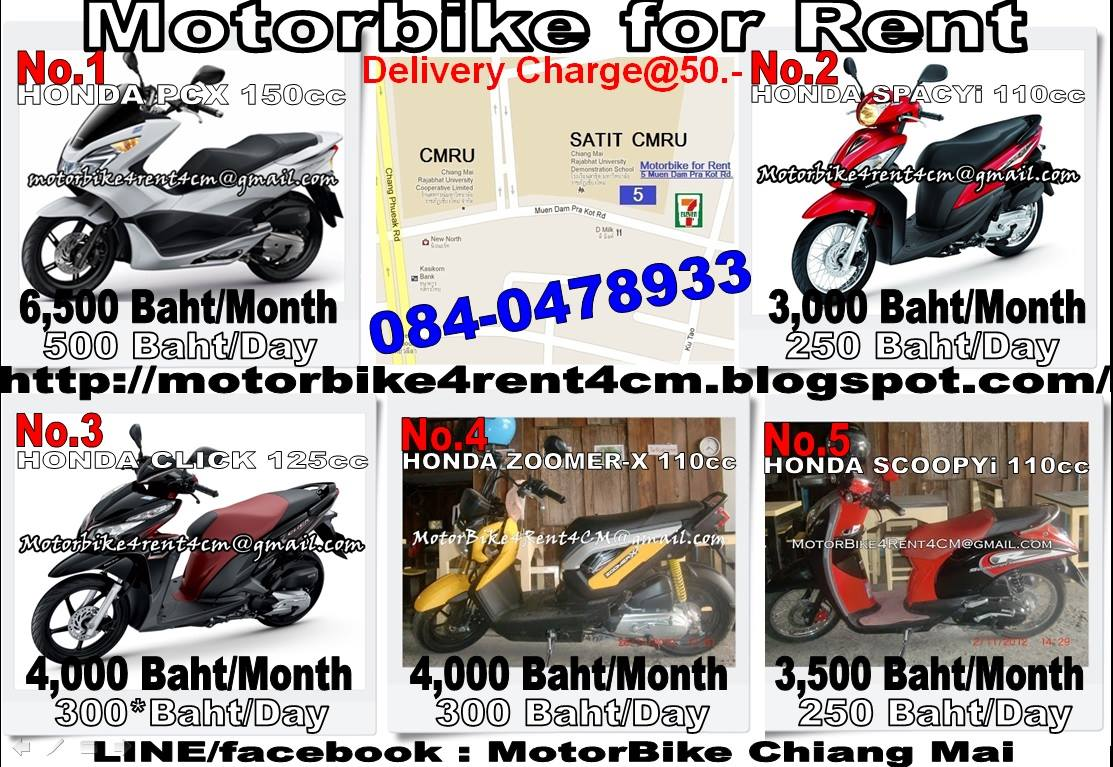 Motorbike Rentals In Chiang Mai One Away Travel