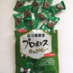 プロポリスキャンディーは森川健康堂。プロポリス専門メーカーならではのこだわりがぎっしりと詰まったプロ仕様のど飴です。